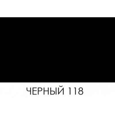 BRAUS Аэрозоль краска для замши, нубука ЧЕРНЫЙ 250 мл