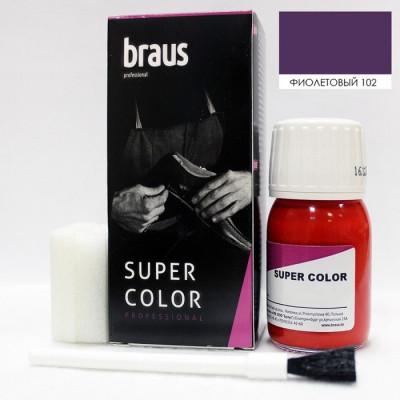 BRAUS Краситель д/кожи SUPER COLOR 25 мл (фиолетовый102)