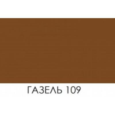 BRAUS Краситель д/кожи SUPER COLOR 25 мл (газель109)